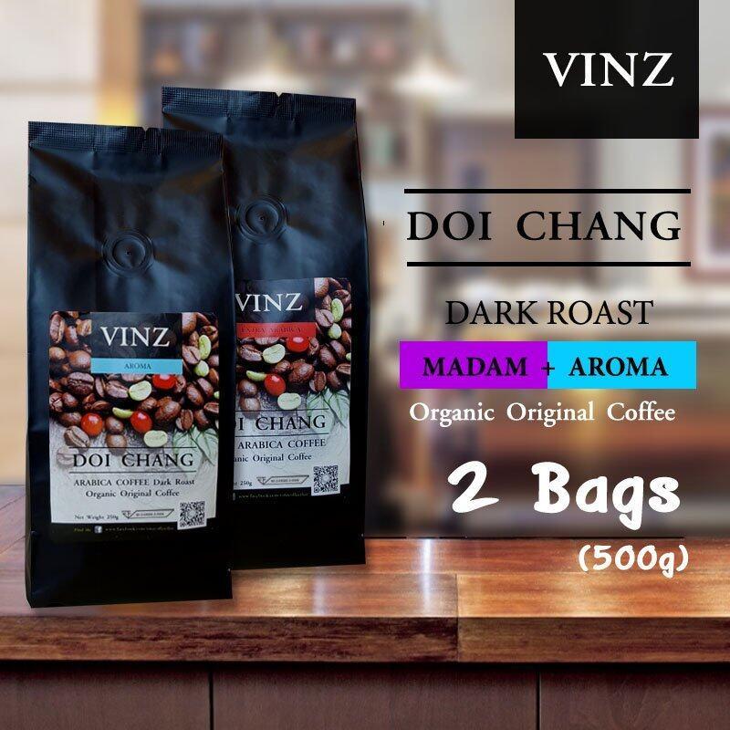 VINZ Coffee Bean Aroma+Madam เมล็ดกาแฟดอยช้าง อาราบิก้า ปลอดสารพิษ คั่วเข้ม 2 ถุง (500 กรัม) ...