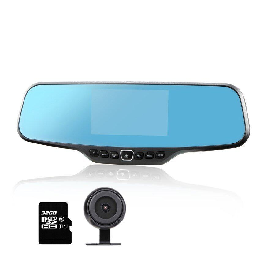 YUNNUO EZYCAM ® F406 Car Dash Cam Dual Lens HD 1080P LCD Rear View Mirror DVR Accident V ...