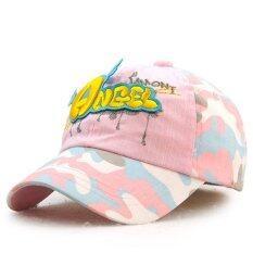 หมวกแฟชั่นเกาหลี-ผ้าใบปักลายนูนสีหวาน (สีชมพู)