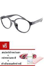Kuker แบบกรอบแว่น +เลนส์สายตาสั้น  ( -575 ) รุ่น 88243 (สีดำ)  ฟรี สเปรย์ล้างแว่นตา+กล่องแว่นคละสี+ผ้าเช็ดแว่นอย่างดี