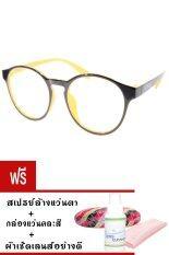 Kuker กรอบแว่นสายตา New Eyewear+เลนส์สายตาสั้น ( -125 ) กันแสงคอมและมือถือ-รุ่น 88244(สีดำ/ส้ม) แถมฟรี สเปรย์ล้างแว่นตา+กล่องแว่นคละสี+ผ้าเช็ดแว่น