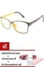 Kuker กรอบแว่นสายตา New Eyewear+เลนส์สายตาสั้น ( -25 ) กันแสงคอมและมือถือ-รุ่น s011(สีดำ/ส้ม) แถมฟรี สเปรย์ล้างแว่นตา+กล่องแว่นคละสี+ผ้าเช็ดแว่น