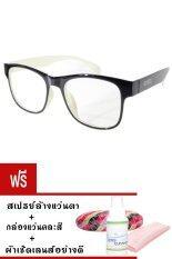 Kuker กรอบแว่นสายตาสั้น New Eyewear+เลนส์สายตาสั้น ( -400 ) กันแสงคอมและมือถือ-รุ่น 88246(สีดำ/ครีม) แถมฟรี สเปรย์ล้างแว่นตา+กล่องแว่นคละสี+ผ้าเช็ดแว่น