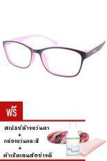 Kuker กรอบแว่นสายตาสวย New Eyewear+เลนส์สายตายาว ( +50 ) กันแสงคอมและมือถือ-รุ่น 88241(สีดำ/ชมพู)แถมฟรี สเปรย์ล้างแว่นตา+กล่องแว่นคละสี+ผ้าเช็ดแว่น