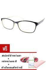 Kuker กรอบแว่นตา +เลนส์สายตาสั้น ( -350 ) รุ่น 88241 (สีดำ/ครีม)  ฟรี สเปรย์ล้างแว่นตา+กล่องแว่นคละสี+ผ้าเช็ดแว่นอย่างดี