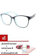 Kuker กรอบแว่นตา New Eyewear+เลนส์สายตาสั้น ( -150 ) กันแสงคอมและมือถือ รุ่น 88237 (สีดำ/ฟ้า) แถมฟรี สเปรย์ล้างแว่นตา+กล่องแว่นคละสี+ผ้าเช็ดแว่น