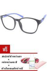 Kuker กรอบแว่นตาทรงเหลี่ยม +เลนส์สายตายาว ( +150 ) รุ่น 8016 (สีดำ/น้ำเงิน)  ฟรี สเปรย์ล้างแว่นตา+กล่องแว่นคละสี+ผ้าเช็ดแว่นอย่างดี