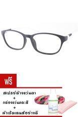 Kuker กรอบแว่นตาทรงทันสมัย New Eyewear+เลนส์สายตายาว ( +125 ) กันแสงคอมและมือถือ รุ่น 8016 (สีดำ/ขาว) แถมฟรี สเปรย์ล้างแว่นตา+กล่องแว่นตา+ผ้าเช็ดเลนส์