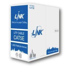 Link CAT5E LSZH UTP LOW SMOKE ZERO HALOGEN (350 MHZ), US-9015LSZH