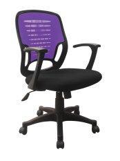 SMITH เก้าอี้สำนักงาน รุ่น SK273 - สีดำม่วง