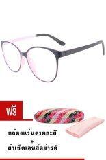 SOT กรอบแว่นตาทรงหยดน้ำ New Eyewear+ พร้อมเลนส์กันแสงคอมและมือถือ รุ่น s019 (สีดำ/ชมพู) ฟรี กล่องแว่นคละสี + ผ้าเช็ดแว่น