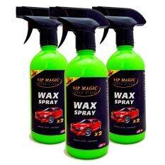 VIP Magic Nano Glass Coat X2 เคลือบแก้วรถยนต์ สูตรใหม่ เข้มข้นขึ้น เงางามยิ่งขึ้น 3 ขวด (500 ml./ขวด)