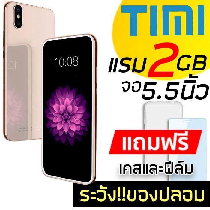 Timi T16 จอ 5.5 HD RAM 2GB กล้อง 13 ล้าน 3G/4G บอดี้กระจก (ระวังของปลอม)
