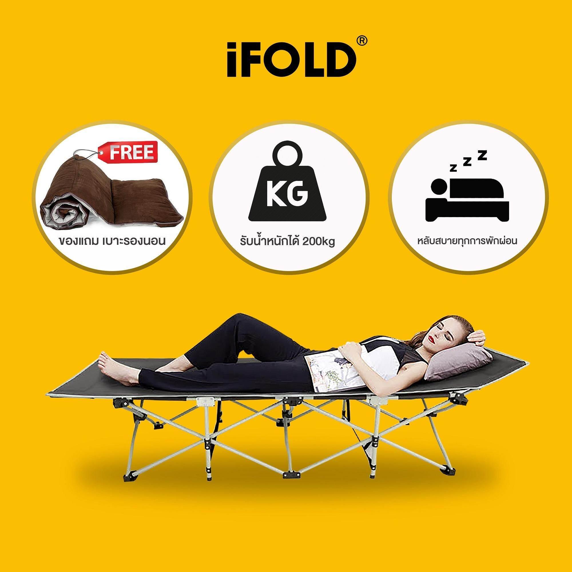 Sivili Ifold เตียงสนามแบบพับได้ สีเทา (ฟรี เบาะรองสีน้ำตาล) .