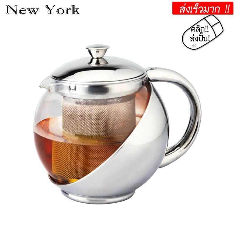Marino กาแก้ว กาชงชา ขนาด 750 ml. No.Y107