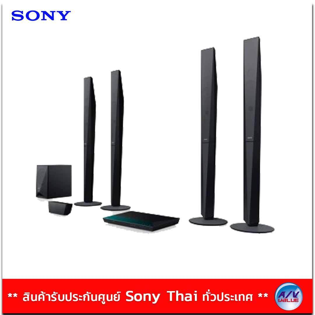 Sony BDV-E6100 -Home cinema system- Black