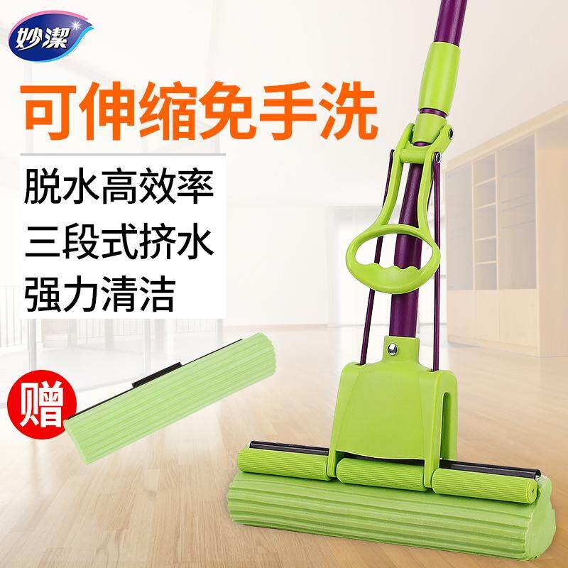 Miaojie Pva Mop Sponge Water Absorption Card Slot Mop Floors Telescopic Wheel Squeeze The Water Drag Send Replacement Mop Head By Taobao Collection.