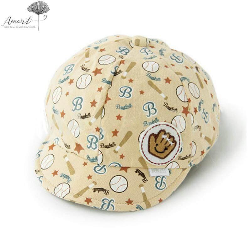 แอมป์เด็กหญิงเบสบอลหมวกเด็กหมวกแหลมสูงสุด - นานาชาติ.