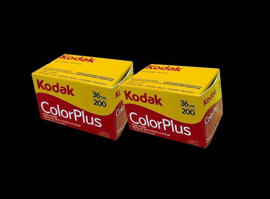 Film Kodak Color Plus  Pack 2 .