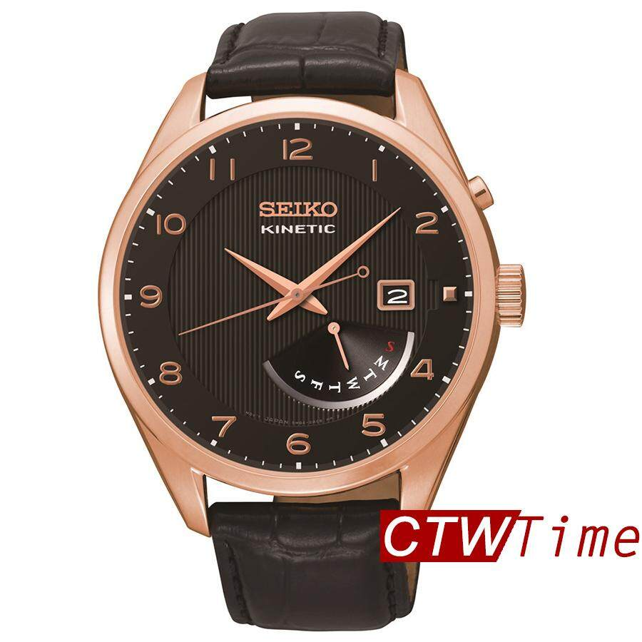 Sell Seiko Kinetic Ska619p1 Cheapest Best Quality Th Store Ska683p1 Silver Dial Stainless Steel Bracelet Thb 6440