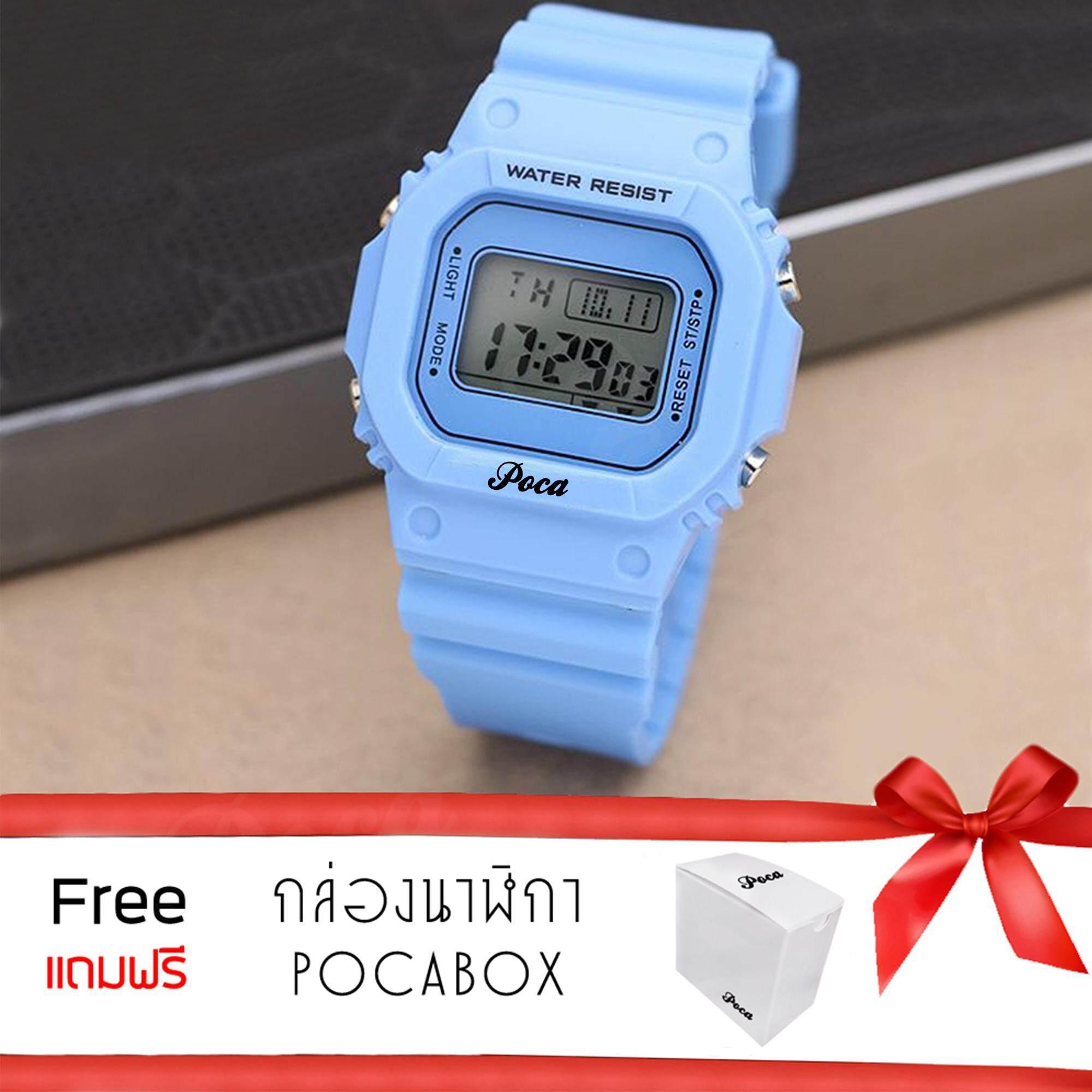 Poca Watch Piccy Sport นาฬิกาข้อมือแฟชั่นผู้หญิง-ผู้ชาย กันน้ำ  สายยางเรซิ่น รุ่น Sh-718blue แถมฟรีกล่อง Poca.