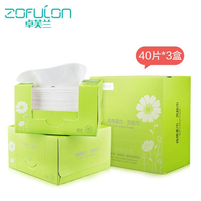 Cotton mian rou a Beauty Salon Facial Towel Face Towel Philippines