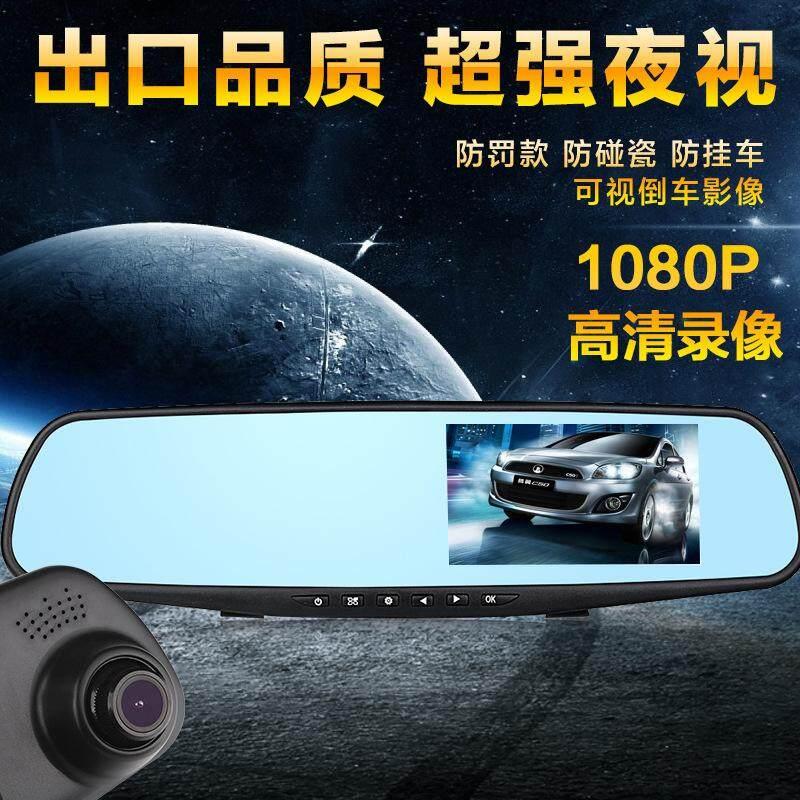 Mengemudi Perekam Rearview Cermin Layar 4.3 Inci HD 1080 P Malam Vision Lebar-Sudut Daftar Hadiah-Internasional