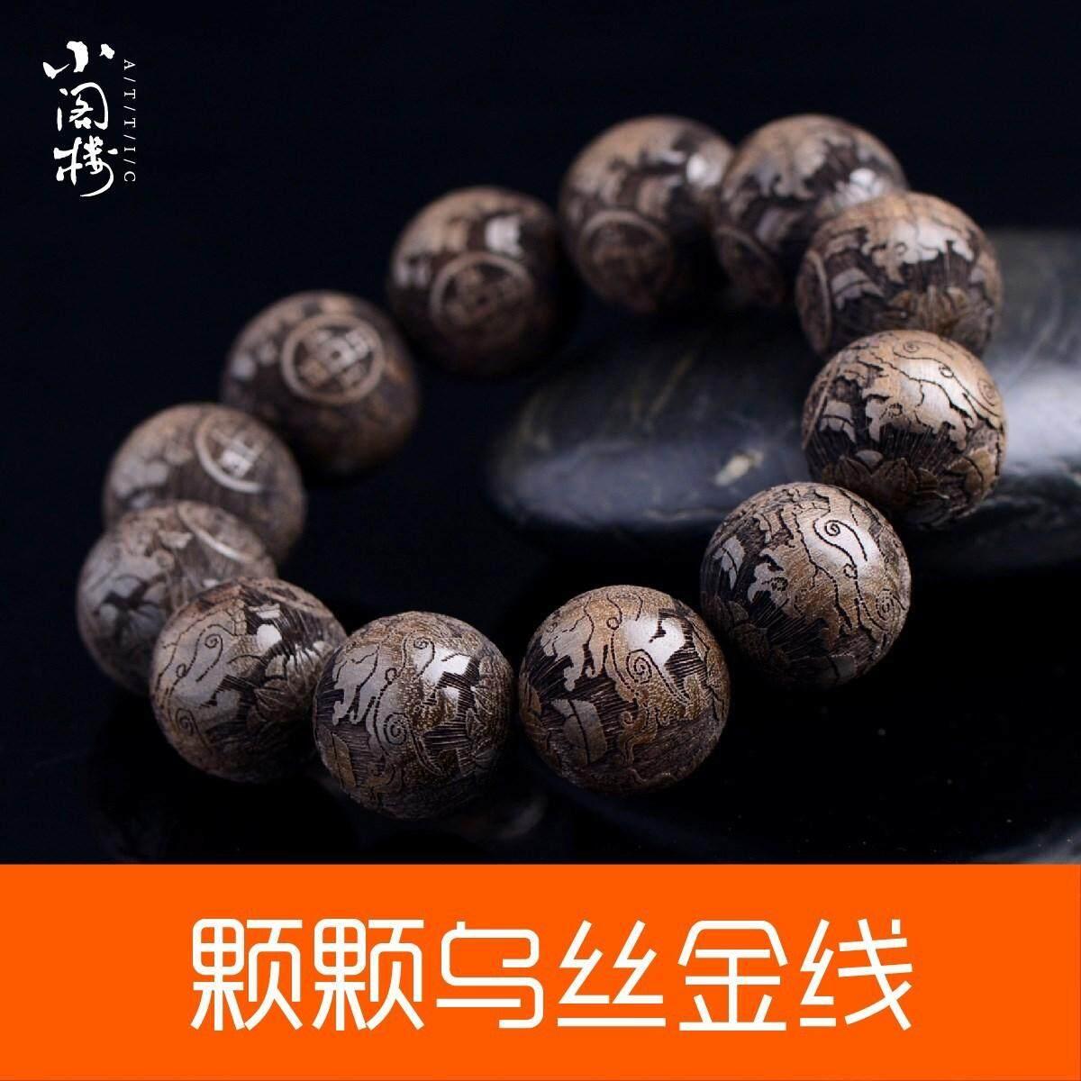 Fitur Mendatangkan Keberuntungan Gelang Manik Emas Phoebe Kayu Hitam Budha Detail Gambar Ukiran Terbaru