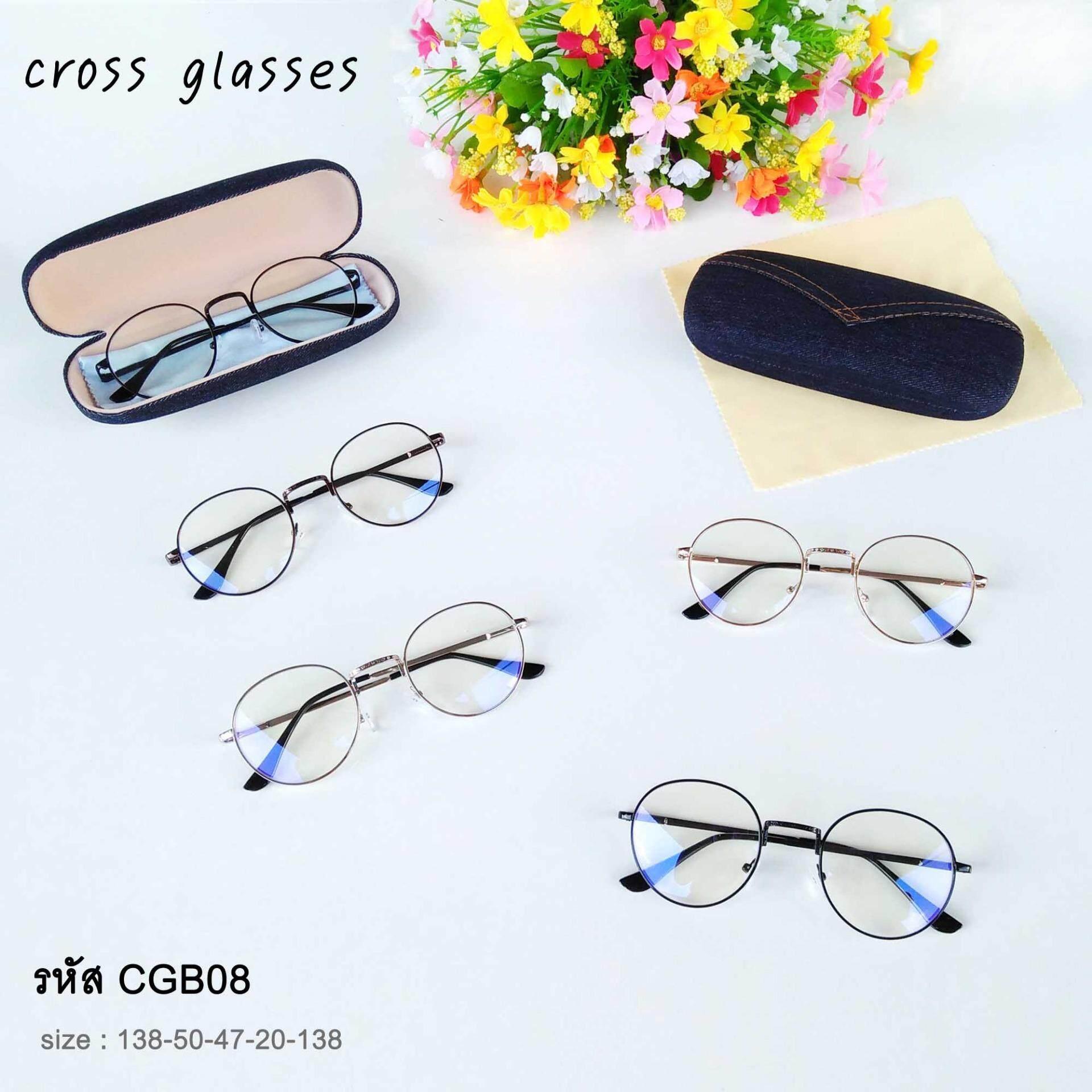 แว่นตากรองแสง คุณภาพดี ทรงหยดน้ำ สไตล์เกาหลี รหัส Cgb08.