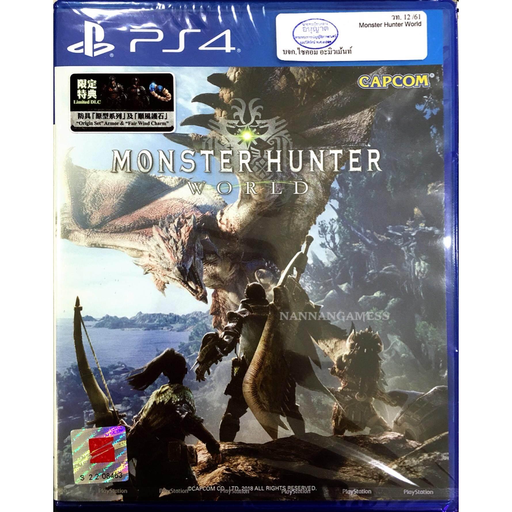 PS4 Monster Hunter World (Z3) (English)