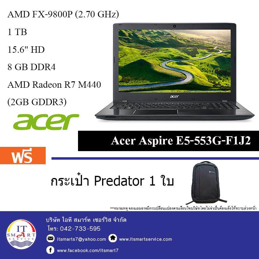 Acer aspire e5-553g-f1j2 (Black)