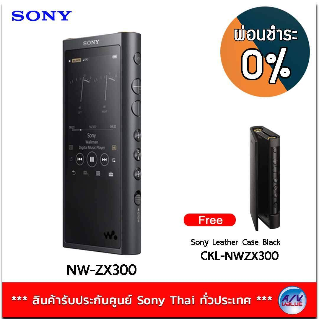 SONY Walkman 64GB NW-ZX300 High Resolution Audio  (Free: Sony CKL-NWZX300 Flip Case for NW-ZX300 Walkman)