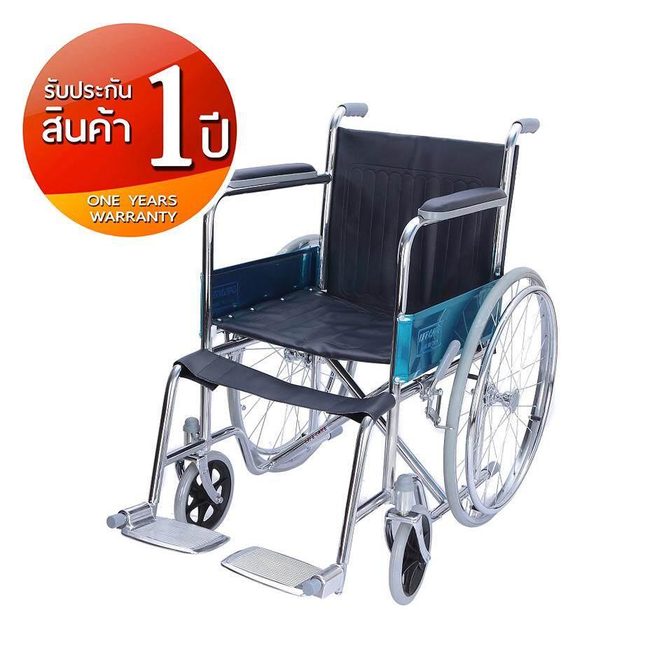 Foldable Wheelchair รถเข็นผู้ป่วย รถเข็นพับได้ วีลแชร์