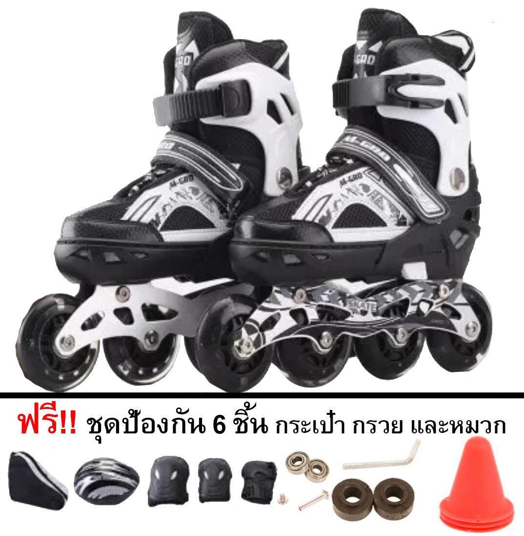 รองเท้าสเก็ต โรลเลอร์เบลด Roller Blade Skate รุ่น In-Line Skate-W-Black ฟรี!! ชุดป้องกัน หมวก มูลค่า 490 บาท.