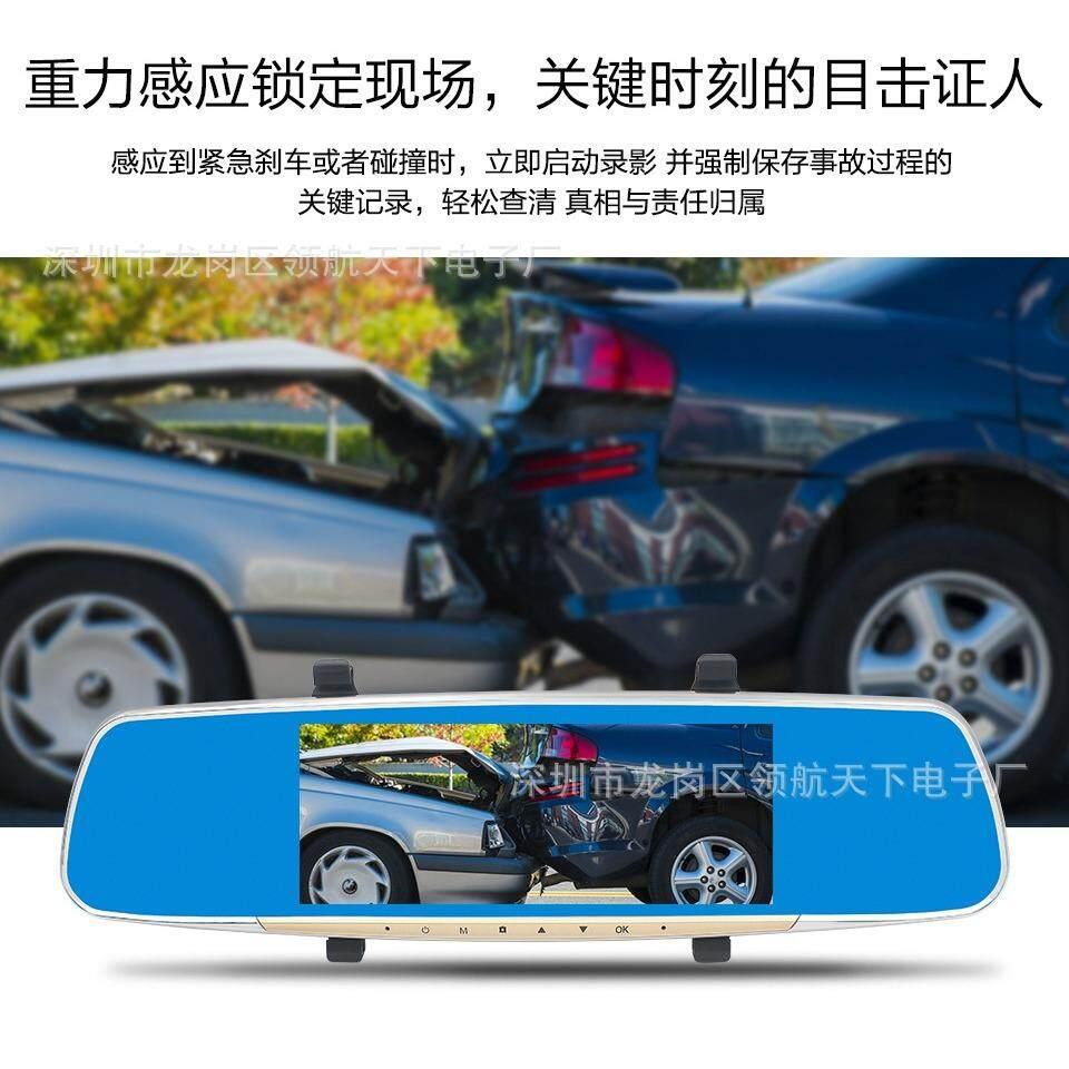 กล้องรถยนต์  รุ่นใหม่ล่าสุด แบบติดกระจก จอสุดใหญ่ 7 นิ้ว  Reaview Mirror Car ใหญ่เต็มตา ไม่ต้องกังวลกับกล้องจะตกและหลุดบ่อย เพราะเป็นกล้องที่ฝังในกระจกแนบติดกระจกมองหลัง เลนส์ หน้า-หลัง เป็นยามเฝ้ารถและถ่ายภาพการชนให้ ตั้งค่าภาษาไทย อังกฤษ และ อีกหลายภาษา