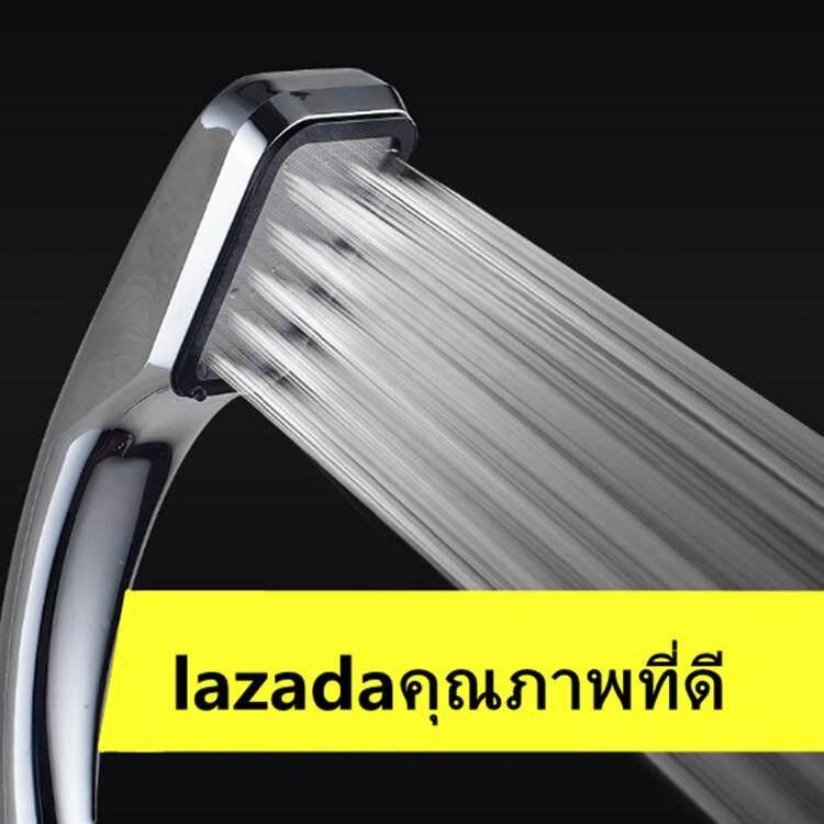 Shower & Bath Shower Head หัวฝักบัวอาบน้ำแรงดันสูง ประหยัดน้ำ.