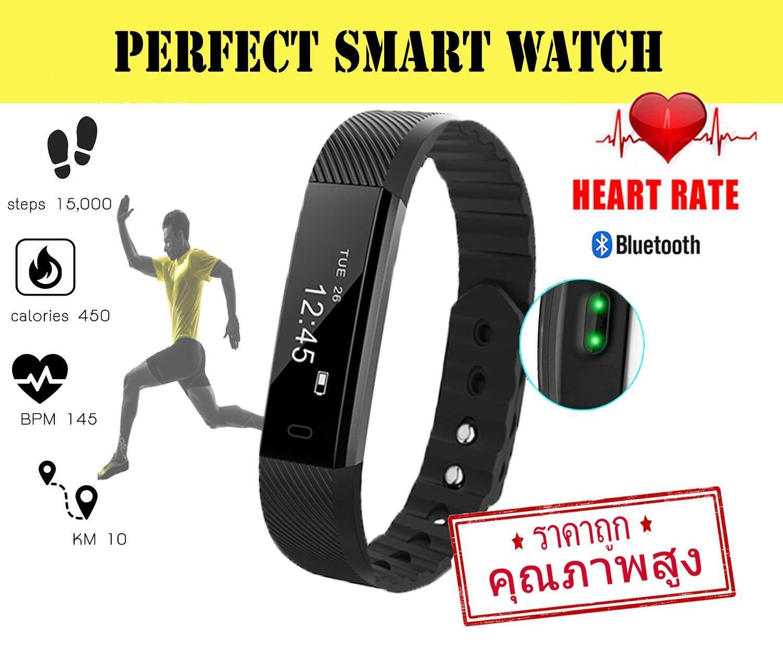 Perfect Smart Watch นาฬิกาอนาคต วัดการเต้นของหัวใจ นับก้าว ถ่ายรูป วัดการนอน บลูธูท วัดระยะทาง แจ้งเตือนการโทร,sms .
