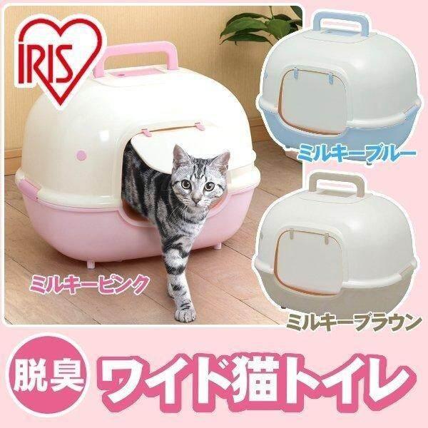IRIS  WNT-510 cat toilet 51X40X39 cm. สีน้ำตาล