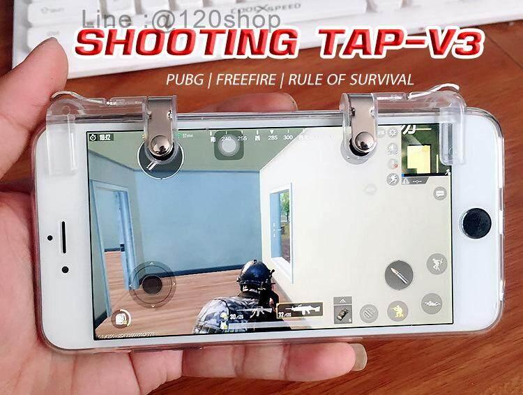 Shooting Tap-V3-อลูมิเนียมสีใส - ปุ่มยิงเกม Pubg Freefire Ros.
