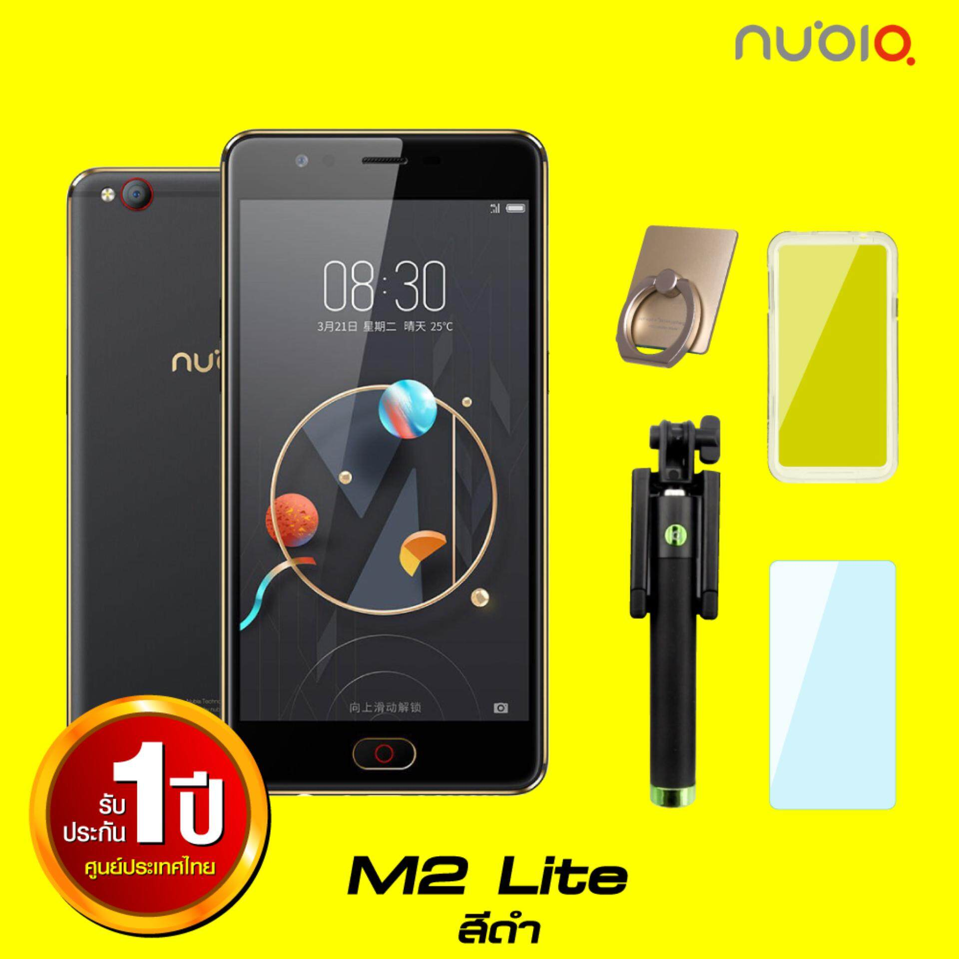 Nubia M2 Lite (4/32GB) พร้อมเคสกันกระแทก + ฟิล์มกันรอย + ไม้เซลฟี่ + แหวนจับ/ตั้งมือถือ [[ รับประกันศูนย์ไทย 1 ปี ]]
