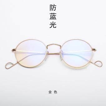 Pencarian Termurah Bertha Anti Radiasi kacamata blu-ray-proof HP Komputer  kacamata pelindung cermin 361d8c0d4b