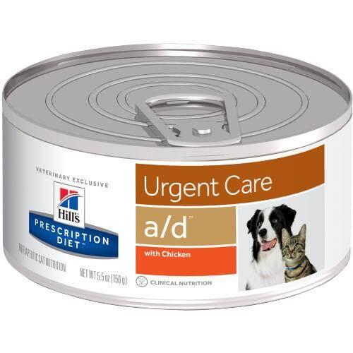 อาหารกระป๋อง A/d (สัตว์ป่วย พักฟื้น) สำหรับสุนัขและแมว (156กรัม)   Hill&prescription Diet.