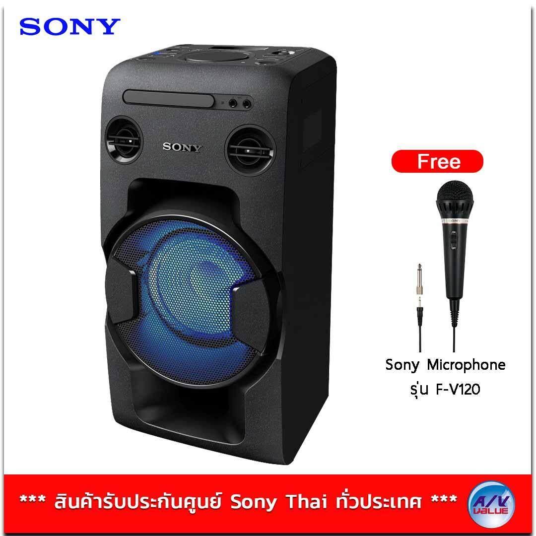 Sony ชุดเครื่องเสียงขนาดเล็กพร้อมลำโพงในตัว รุ่น MHC-V11 (รับพิเศษ,ฟรี!!! : Sony Microphone รุ่น F-V120)