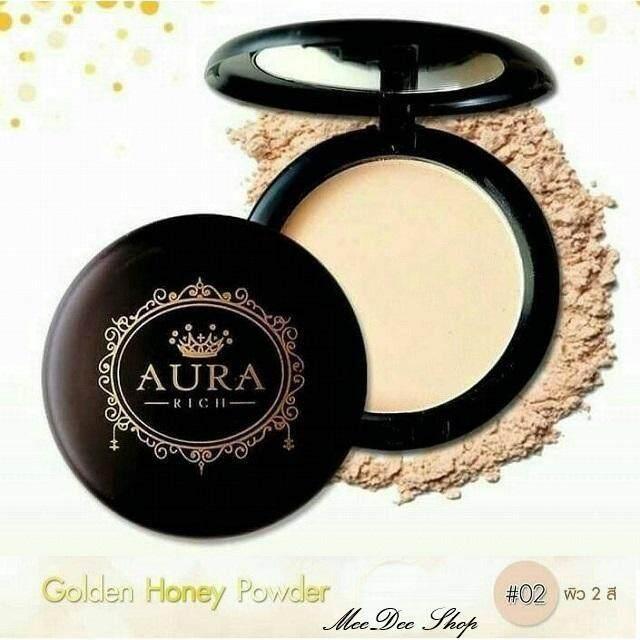 Aura Rich แป้งพัฟ ออร่าริช แป้งพัฟน้ำผึ้งทองคำ กันเหงื่อ กันน้ำ เนื้อแป้งเนียนละเอียด ขนาด 15 กรัม  เบอร์ 02 ผิวสองสี.