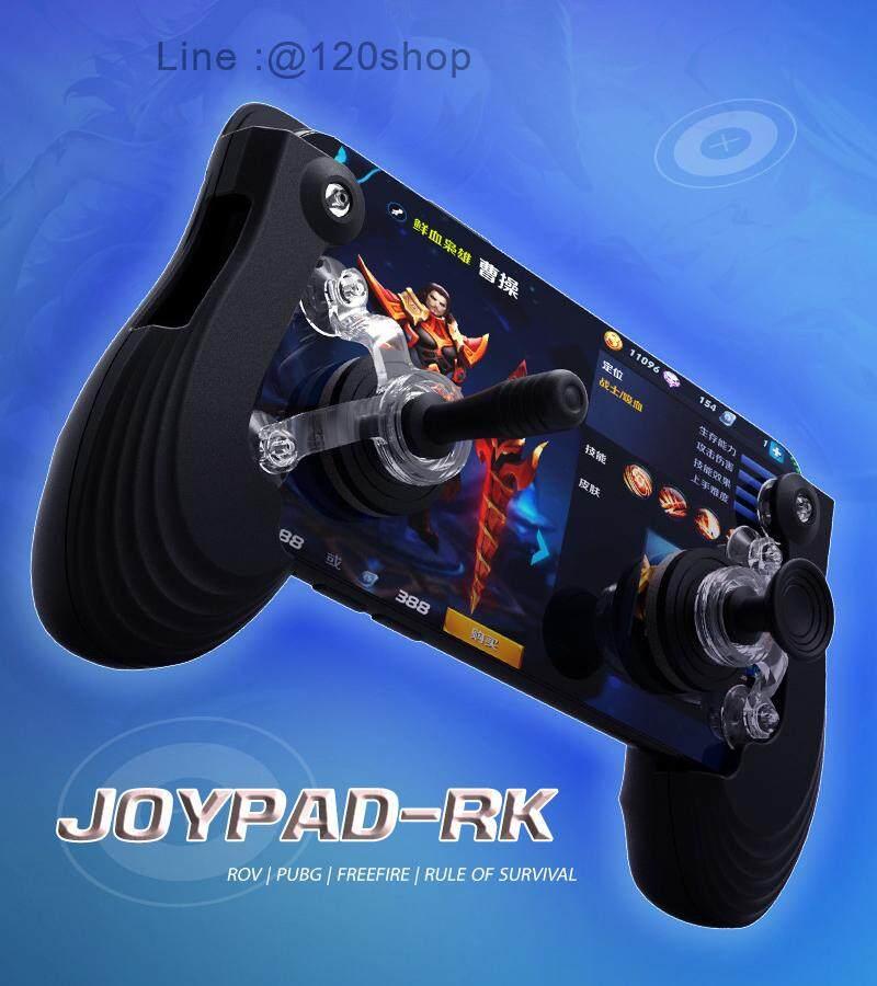 Joypad-Rk - จอยจับมือถือแบบยึดด้านข้าง.