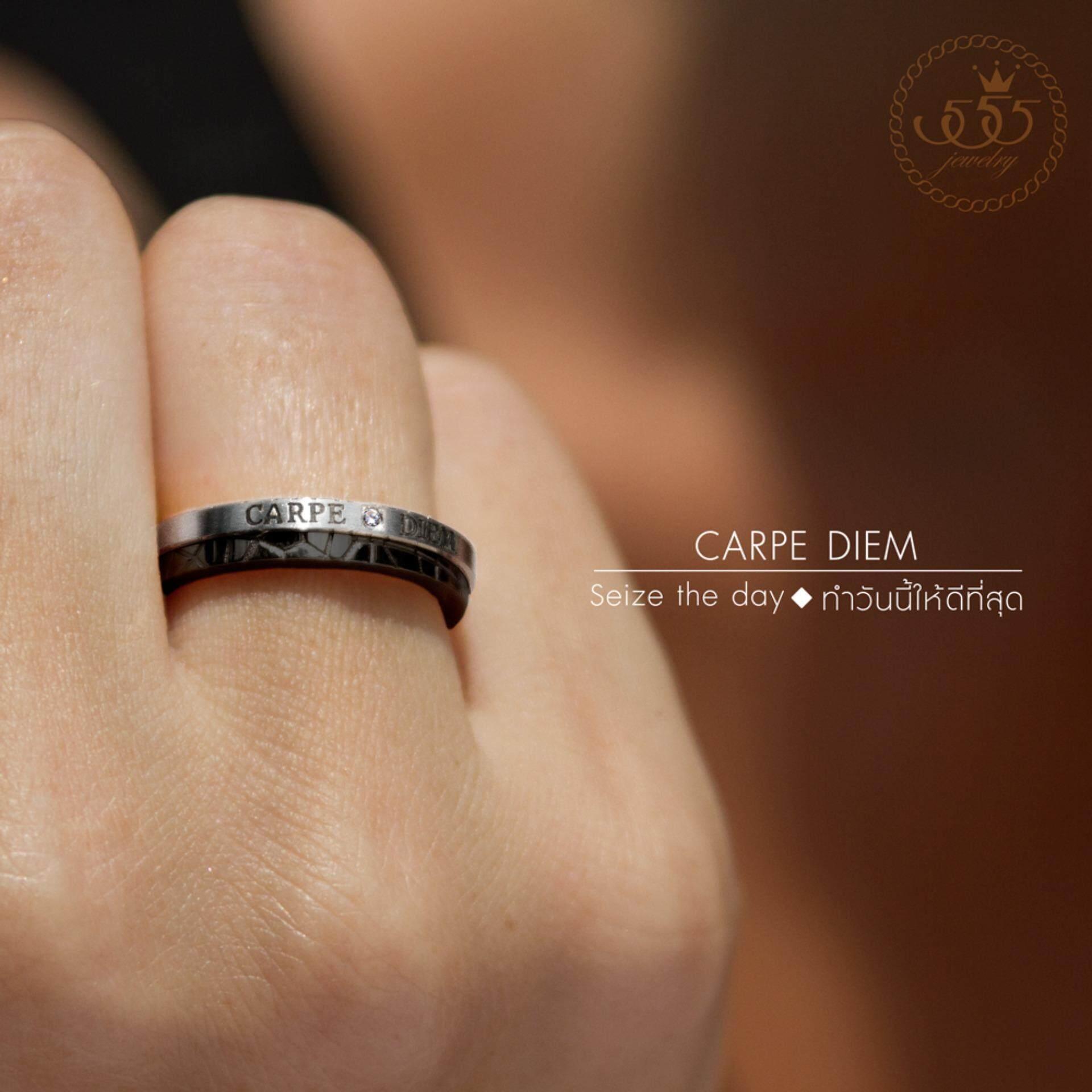 ขาย 555Jewelry แหวนเเฟชั่น รุ่น Mnr 198T D Black แหวนผู้หญิง แหวนคู่ แหวนคู่รัก เครื่องประดับ แหวนผู้ชาย แหวนแฟชั่น 555Jewelry ผู้ค้าส่ง