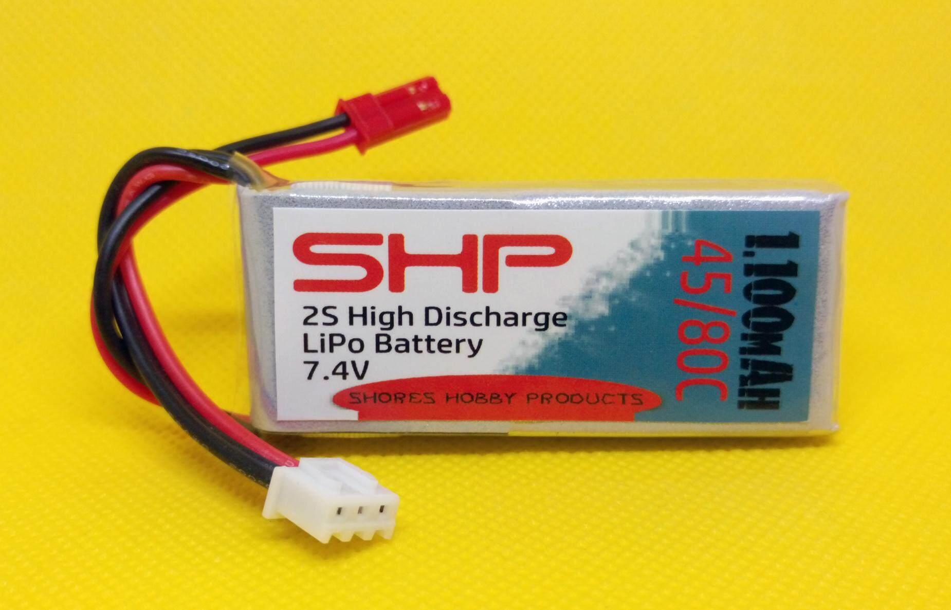 Shp High Output 1,100mah 7.4v 45c/80c 2s Quick Charging Lipo Battery With Xt60 Xt30 Jst Connector Shpเอาต์พุตสูง 1100mah 7.4 V 45c แบตเตอรี่ชาร์จเร็ว Lipo 2s พร้อมขั้วต่อ Xt-60.