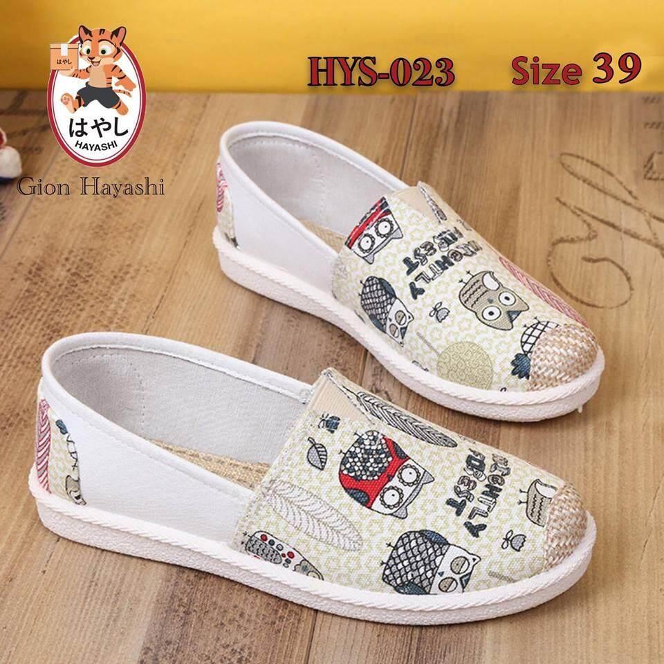 Banzai - รองเท้าคัทชูหุ้มส้นรองเท้าผู้หญิง Hys-023 Size 39 ( สีครีม ลายการ์ตูน ).