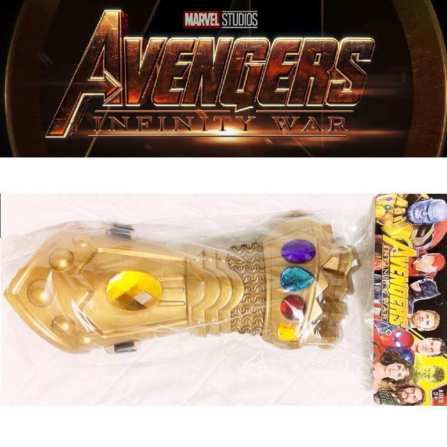 Thanos Gauntlet ถุงมือทานอส ถุงมือ ใส่เล่นเพื่อความสนุก พร้อมอัญมณีทั้ง 5 เม็ด ดูสมจริง By Kbn Happy.