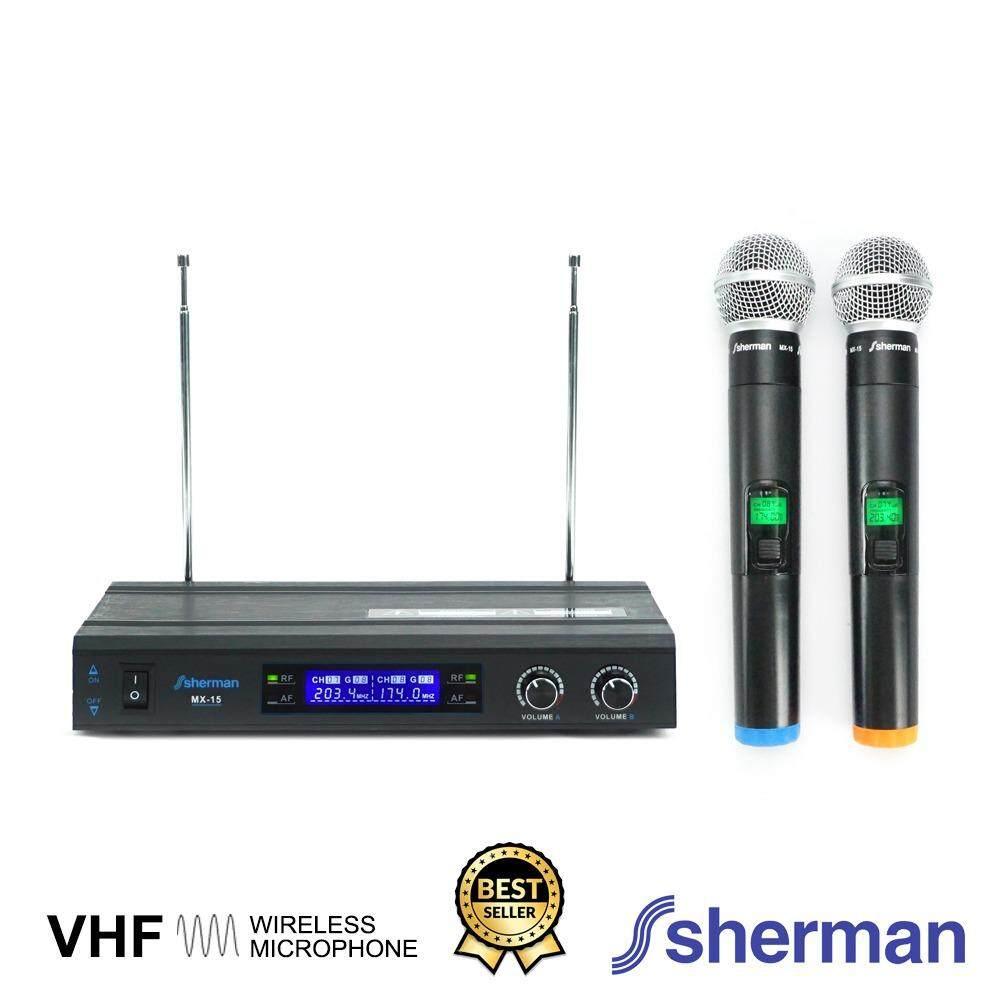 Sherman ชุดไมโครโฟนไร้สาย VHF รุ่น MX-15